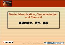 Konka Barrier Characteristic Identification & Removal Training(Bilingual).ppt
